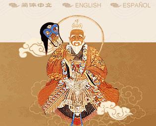 Chinese Taoist Association